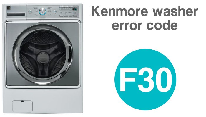 Kenmore washer error code f30